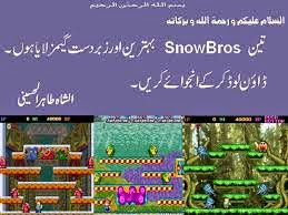 Snow Bros 3 Free Download